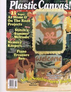 Plastic Canvas Magazine   Number 38  May/June 1995: Books