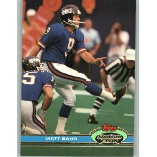 1991 Stadium Club #297 Matt Bahr   New York Giants (Football Cards)
