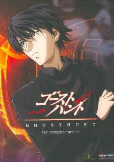 Ghost Hunt The Complete Series (DVD)