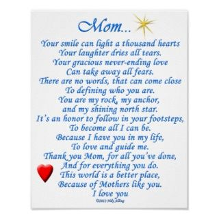 Poems Losing Your Mother Quotes Quotesgram