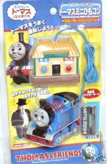 Japan Thomas and Friends Engine Remote Train Toy