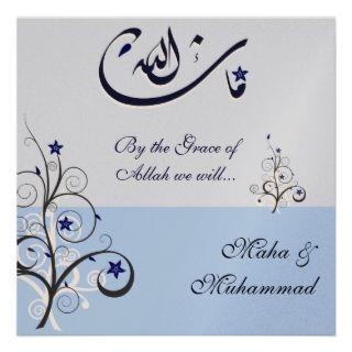 Islamisches mashaAllah blaue Hochzeit/Verlobung Ankündigungskarte von