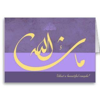 Islamische lila mashaAllah Glückwunsch Hochzeitska